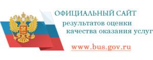wwwbusgov-3