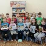 «Дети-герои Великой Отечественной войны»